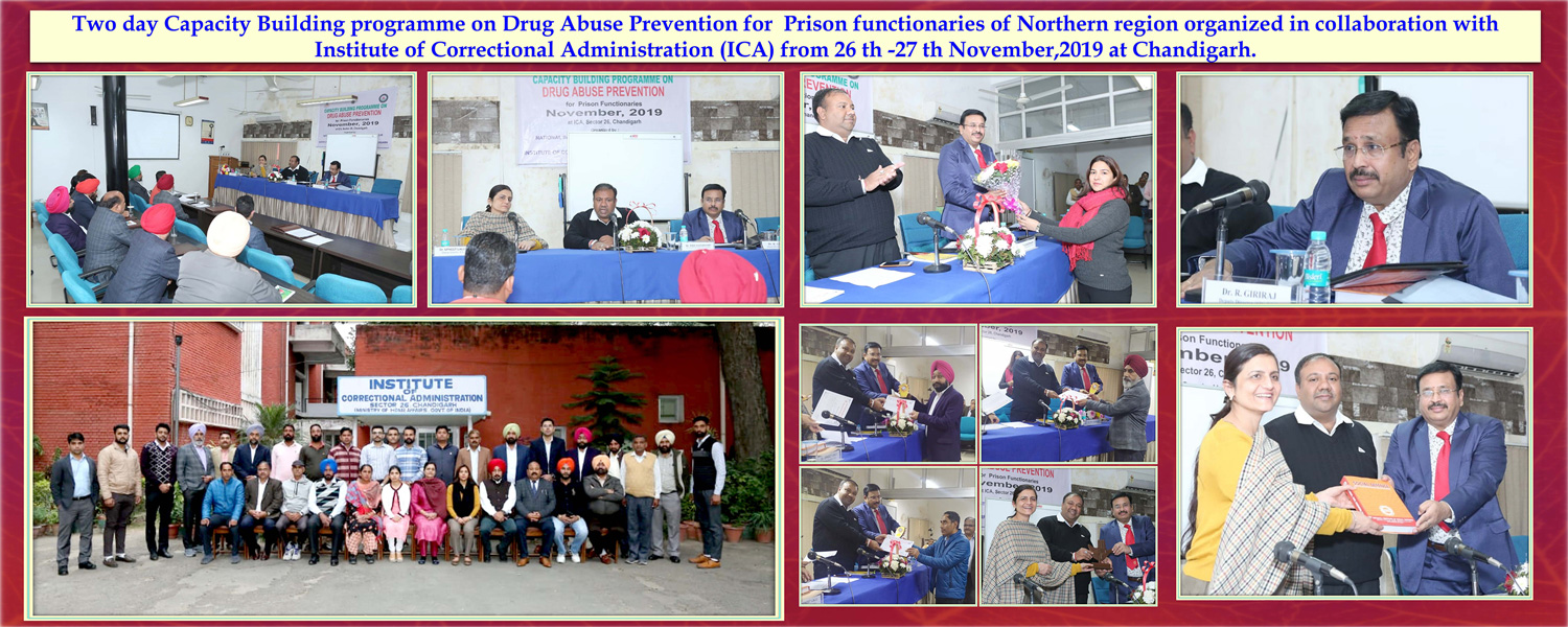 Capacity Building prog. on DAP for prison functionaries of northern region at ICA from Nov 26-27 in